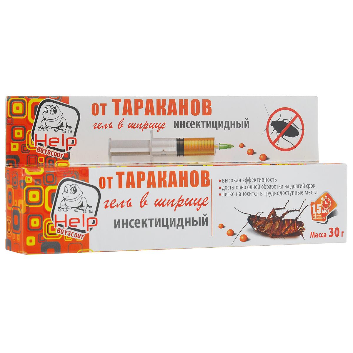 Гель от тараканов Help, в шприце, 30 г кукарача средство от тараканов 50 мл в москве