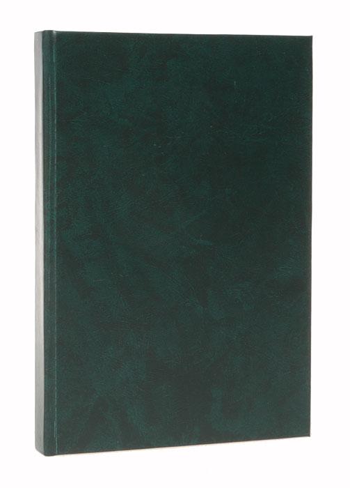 Поколение Марка Свиды. Повесть0120710Прижизненное издание.Москва, 1926 год. Государственное издательство.Новодельный переплет. Сохранена оригинальная обложка.Сохранность хорошая.«Поколение Марка Свиды» - последнее по счету произведение Струга и, захватывая отчасти военное время, оно уже описывает жизнь в Польскойреспублике.Для творчества Струга книга эта так же показательна, как и его предыдущие произведения.Собственно говоря, это - суд над шовинизмом, провозгласившим лозунг «независимой Польши» и увлекшим на смерть ради осуществления этого«идеала» тысячи молодых жизней. Струг задается вопросом: что же принесла народу «независимая Польша» - и дает на него следующий ответ:волну безудержной спекуляции и омерзительного политиканства. И в подтверждение этих горьких слов он набрасывает смелой кистью печальную ибезрадостную картину современной Польши, выводит жуткую вереницу характернейших типов и фигур. Кого только тут нет! Перед нами проходят ипредставители белой эмиграции, «помогающие» Польше, т.-е. попросту обирающие ее, и спекулянты всех мастей, наживающие капиталы сотрадной мыслью, что они тем самым «поднимут благосостояние страны», и офицеры - фашисты, желающие, ценой политического переворота,вернуть себе былое значение, и, наконец, бессильные расслабленные интеллигенты, которые, потерпев неудачу на поприще практической жизни,ищут утешения в смутных идеалах и мистических грезах.
