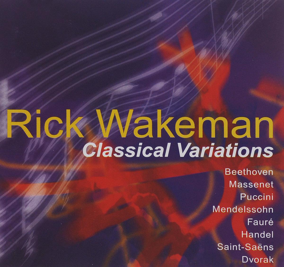 Рик Уэйкман Rick Wakeman. Classical Variations