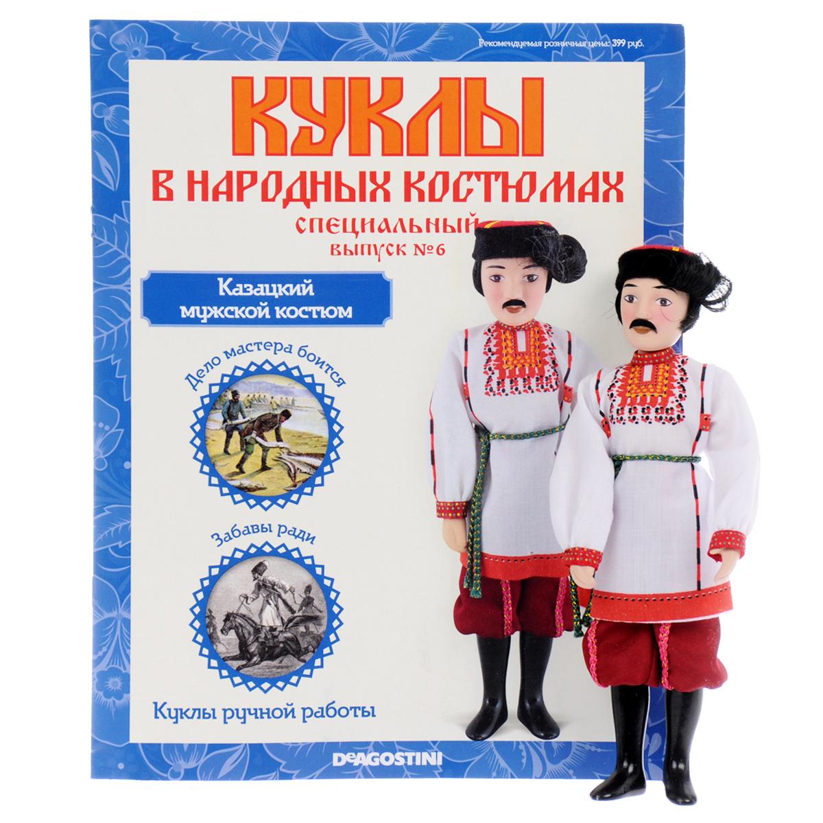 Журнал Куклы в народных костюмах. Специальный выпуск №6 интерьерные куклы ручной работы