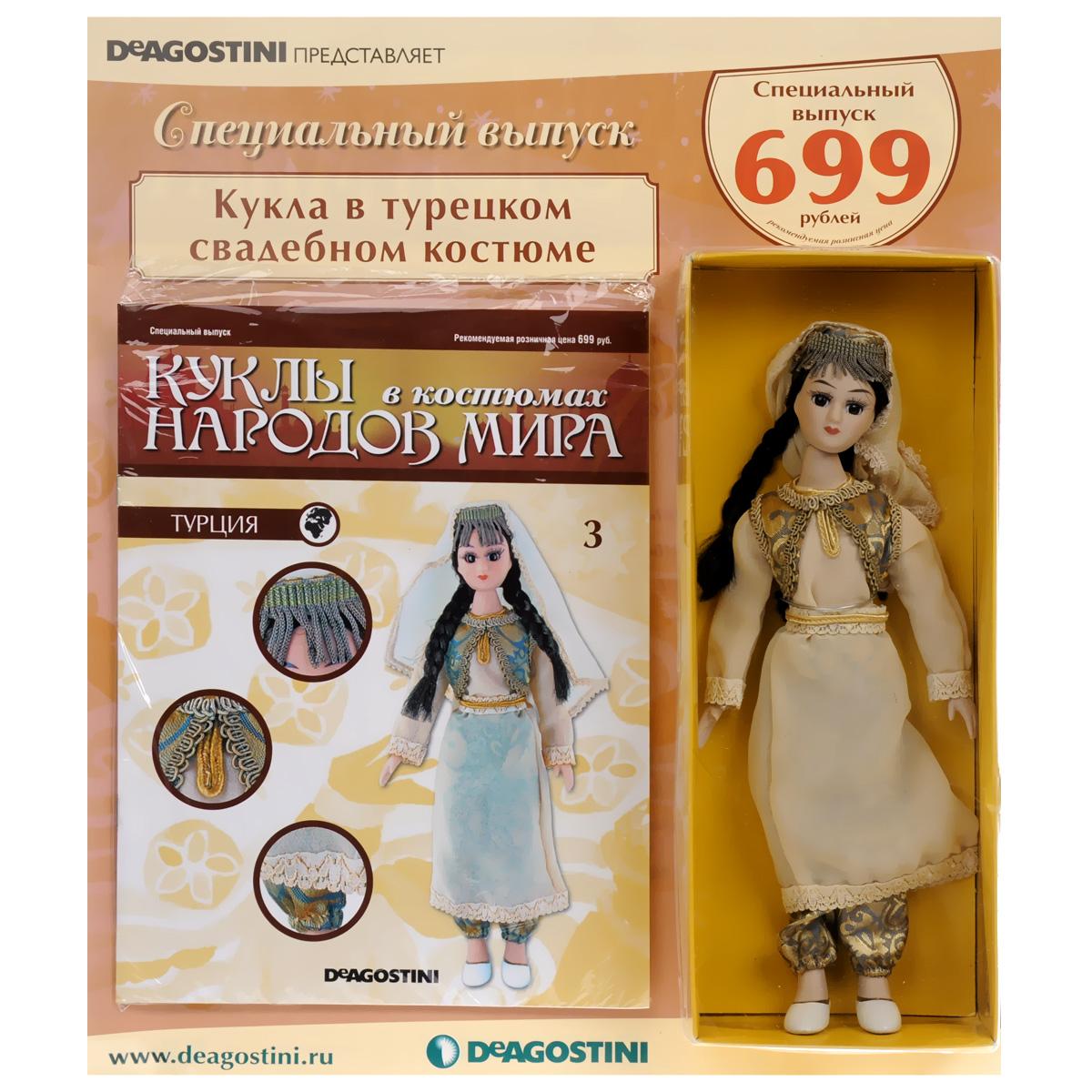 Журнал Куклы в костюмах народов мира № 3 спецвыпуск