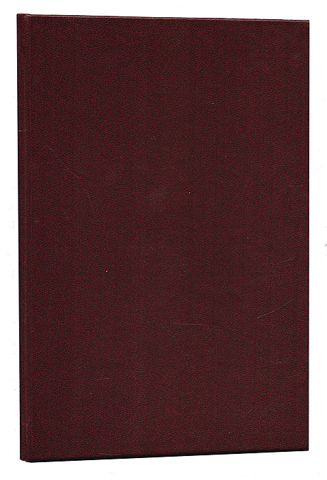 Очерки по истории древних литератур. Том 1. Греческая литература каталог выставки эпохи западно европейской гравюры