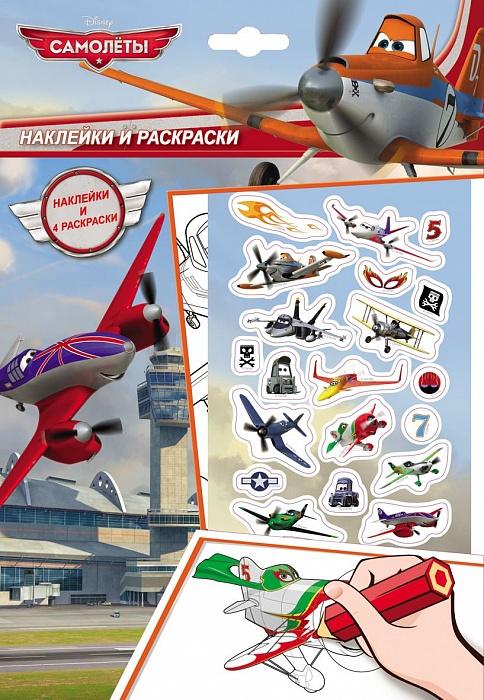 Disney Самолеты. Наклейки и раскраски
