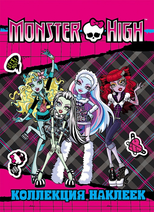 Monster High. Коллекция наклеек monster high 100 наклеек