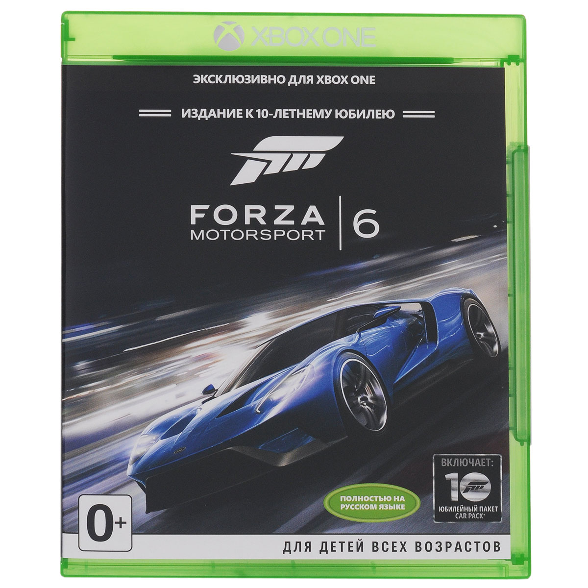 Forza Motorsport 6 (Xbox One) видеоигра для xbox one forza motorsport 7 ultimate edition