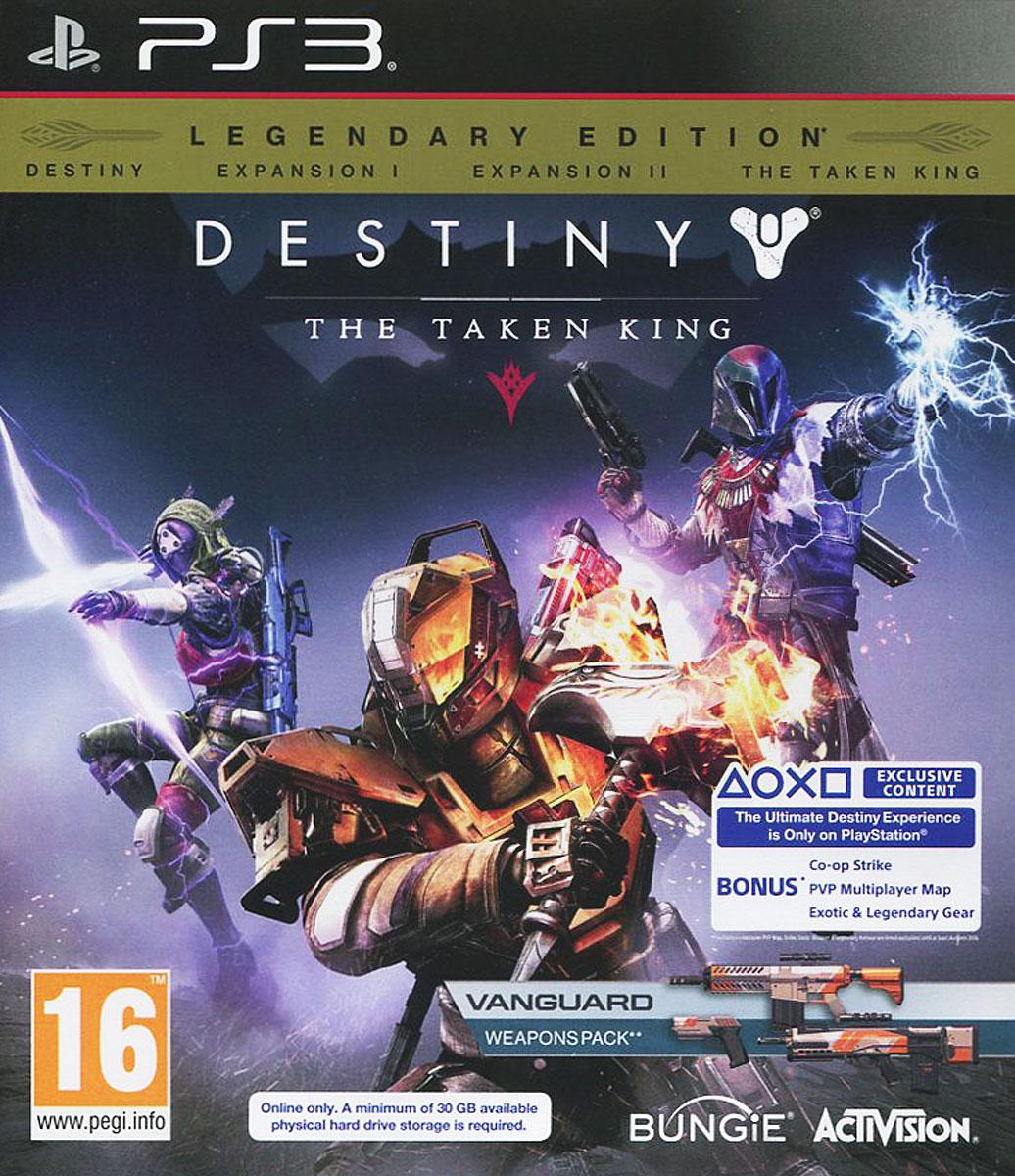 Destiny: The Taken King (PS3) дредноут takamine ef341sc