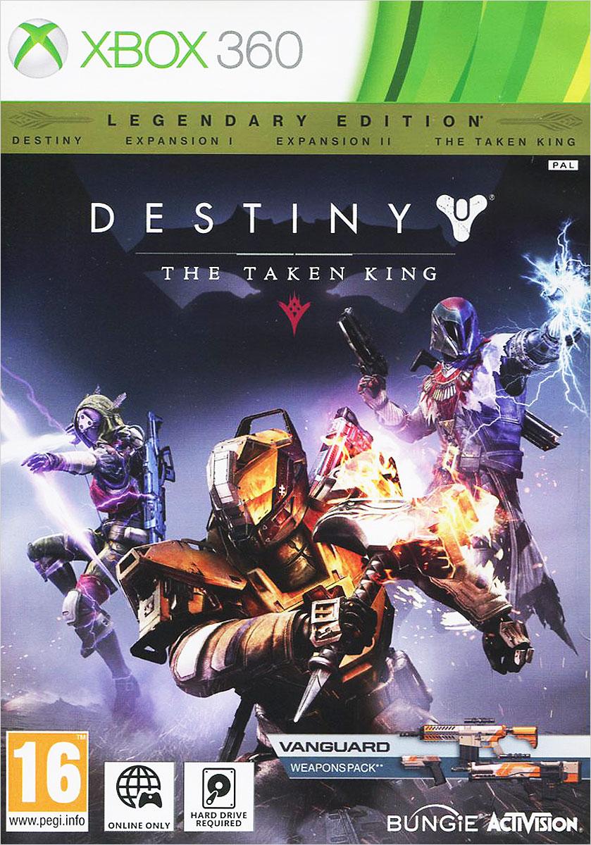 все цены на Destiny: The Taken King (Xbox 360) онлайн
