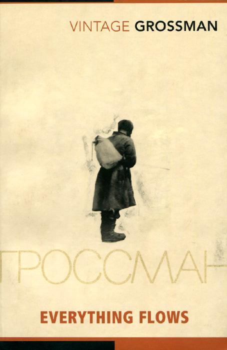 Everything Flows solzhenitsyn a the gulag archipelago volume 1