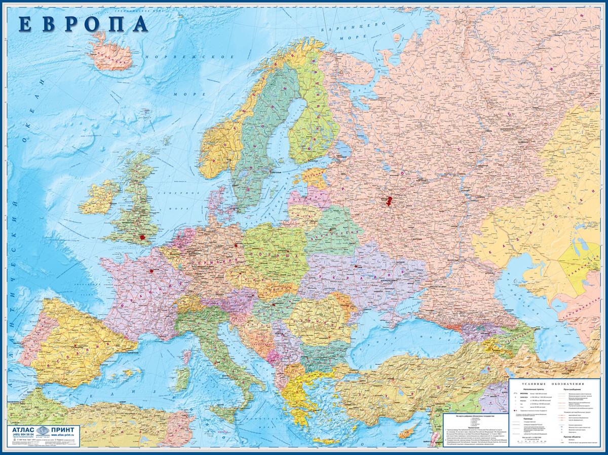Европа. Карта настенная политическая.  1, 6 х 1,2 м. 1: 4 000 000., КН09