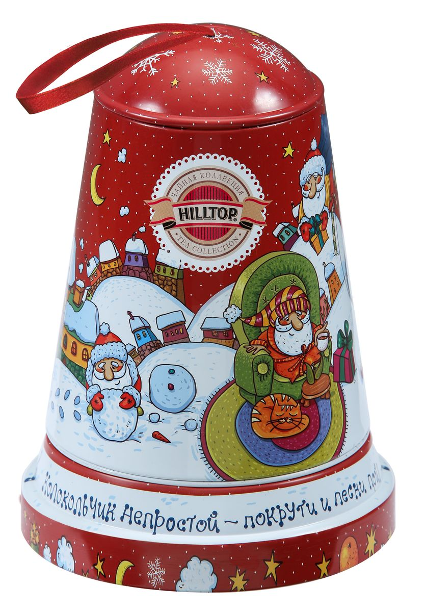 Hilltop Новогодний чайный набор pediasure смесь со вкусом ванили с 12 месяцев 200 мл