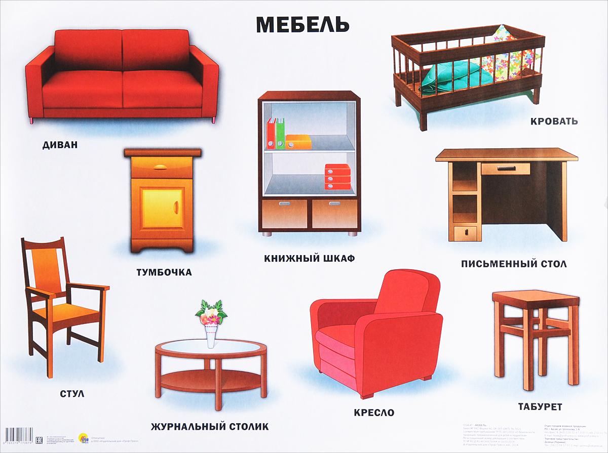 как развить мебельный магазин безусловно, широкое распространение