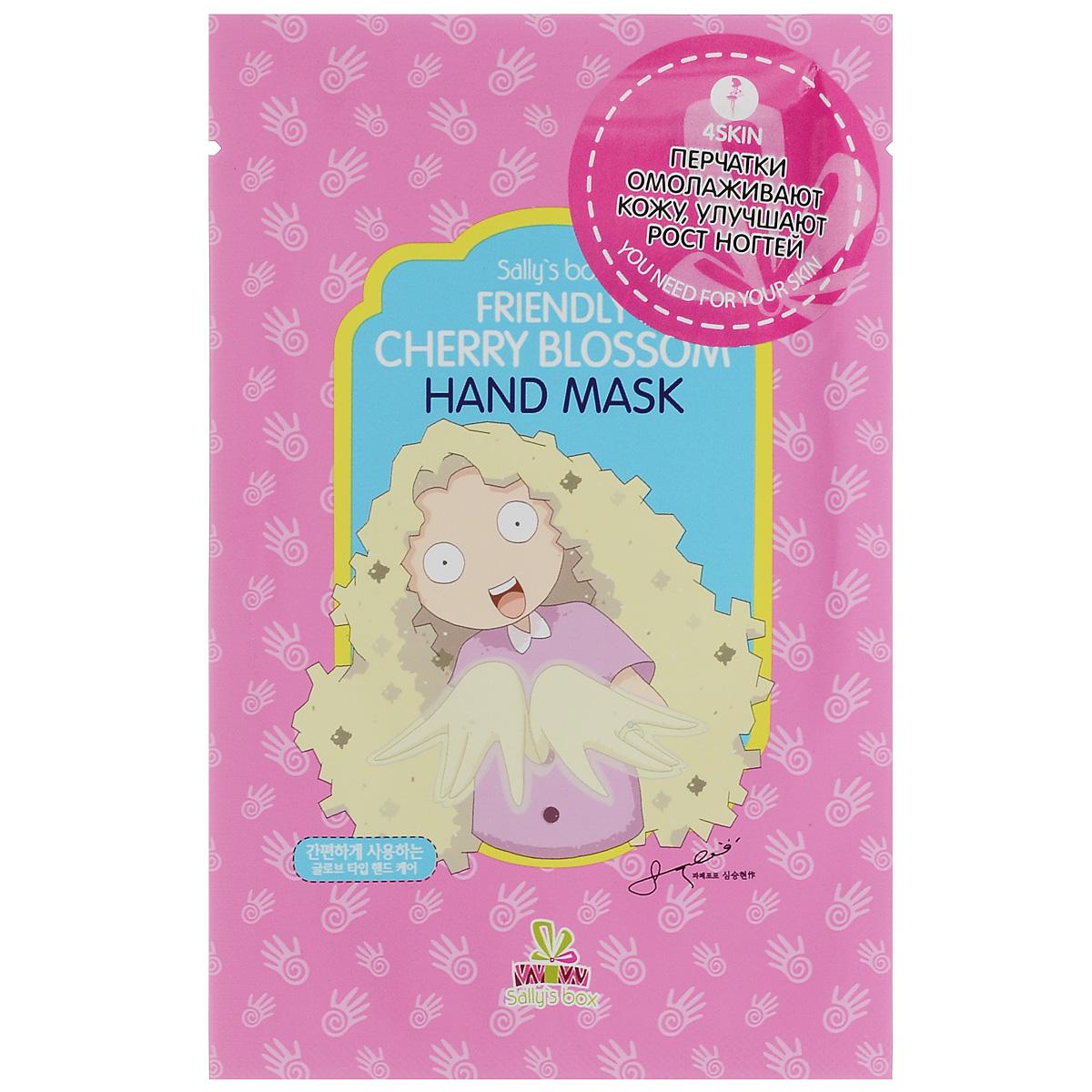 SALLY`S BOX Увлажняющие перчатки CHEERY BLOSSOM косметические маски royal skin увлажняющие перчатки для рук aromatherapy lavender х 2 шт
