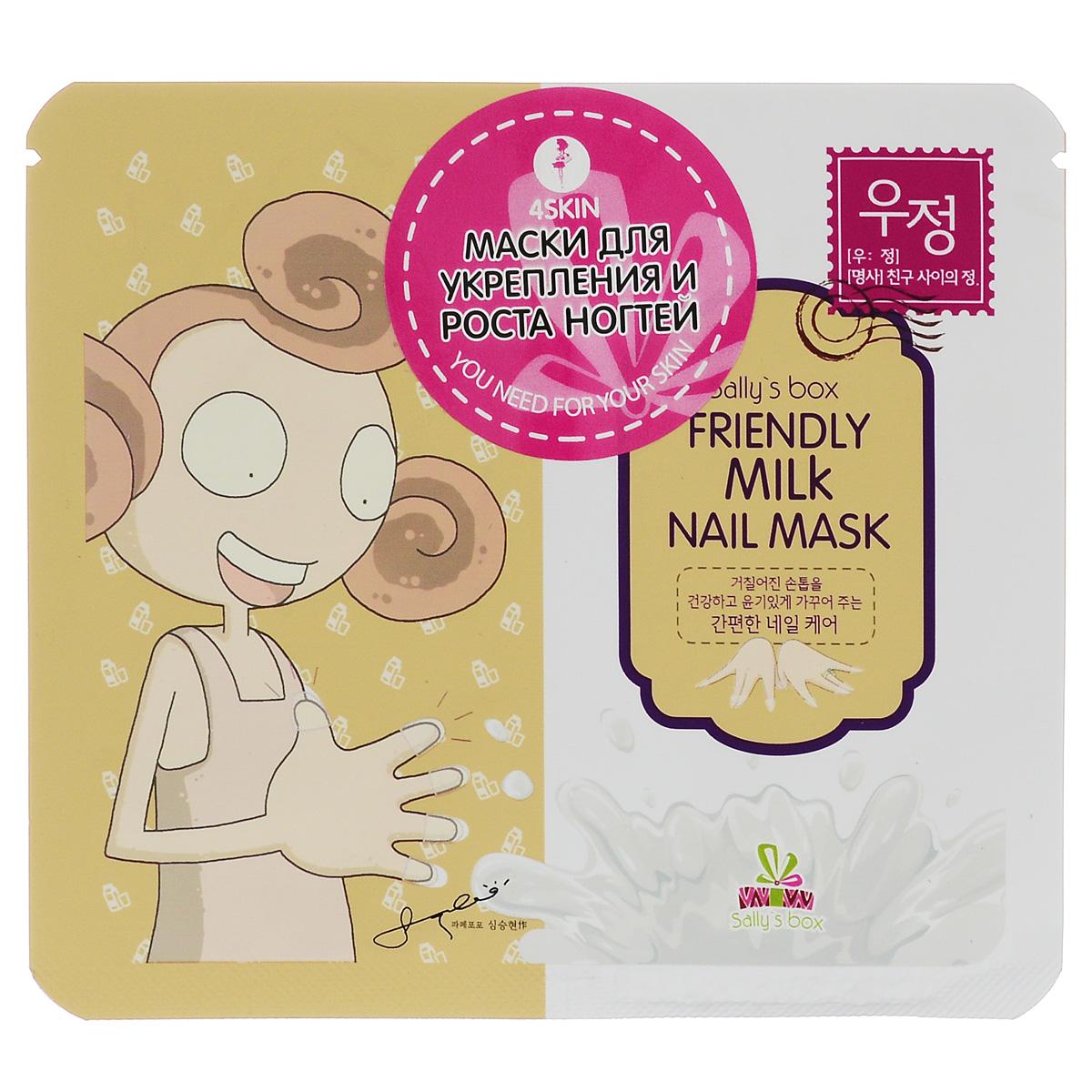 SALLY`S BOX Ухаживающие маски для укрепления и роста ногтей813364Маска способствует прекрасному, оздоровительному увлажнению и питанию кожи рук и ногтей. Восстанавливает водный баланс кожи, укрепляет ногтевую пластину и препятствует появлению ломкости. Маска для ногтей содержит масло ши, экстракт лайма и лимона, которые восстанавливают блеск и силу, укрепляют ногтевую пластину.