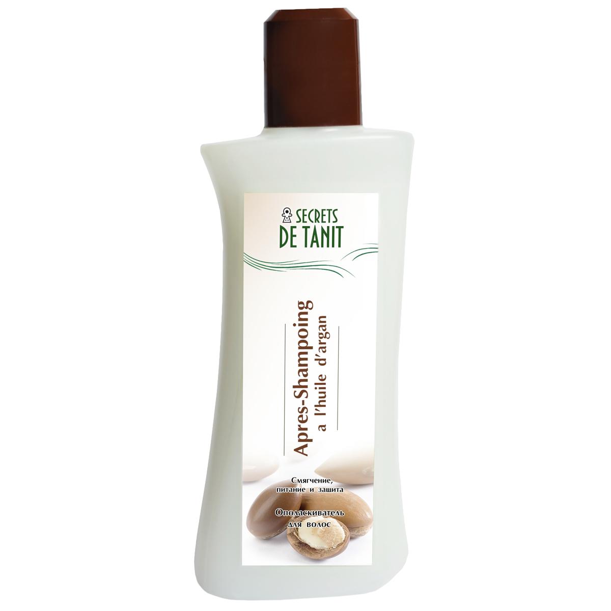 Secrets de Tanit Ополаскиватель для волос с маслом арганы, 200 мл1000023Ополаскиватель для волос облегчает расчесывание волос после мытья Шампунем с глиной Тфаль( Гассуль) , питает волосы, покрывает их защитной пленкой. Ополаскиватель содержит масло арганы, которое отлично восстанавливает поврежденные волосы по всей длине, придает им блеск и сияние. Способ применения: нанести на чистые волосы ополаскиватель на 3 минуты