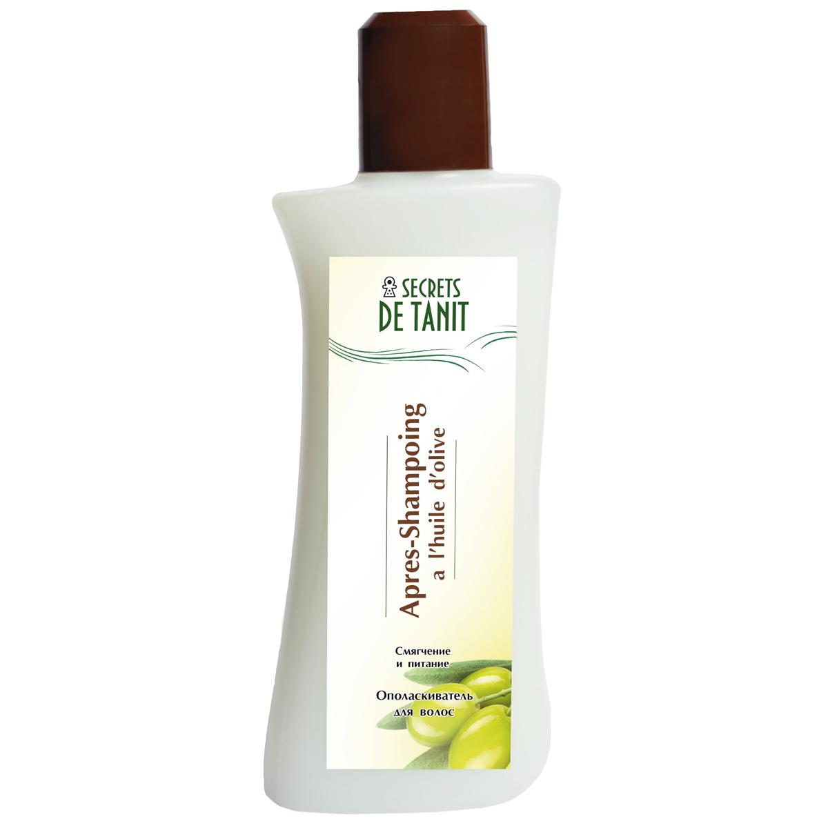 Secrets de Tanit Ополаскиватель для волос с маслом оливы, 200 мл1000024Ополаскиватель для волос облегчает расчесывание волос после мытья Шампунем с глиной Тфаль ( Гассуль) ,придает им эластичность и шелковистость. Ополаскиватель содержит масло оливы, который бережно обеспечиваетволосы и кожу головы питательными веществами.