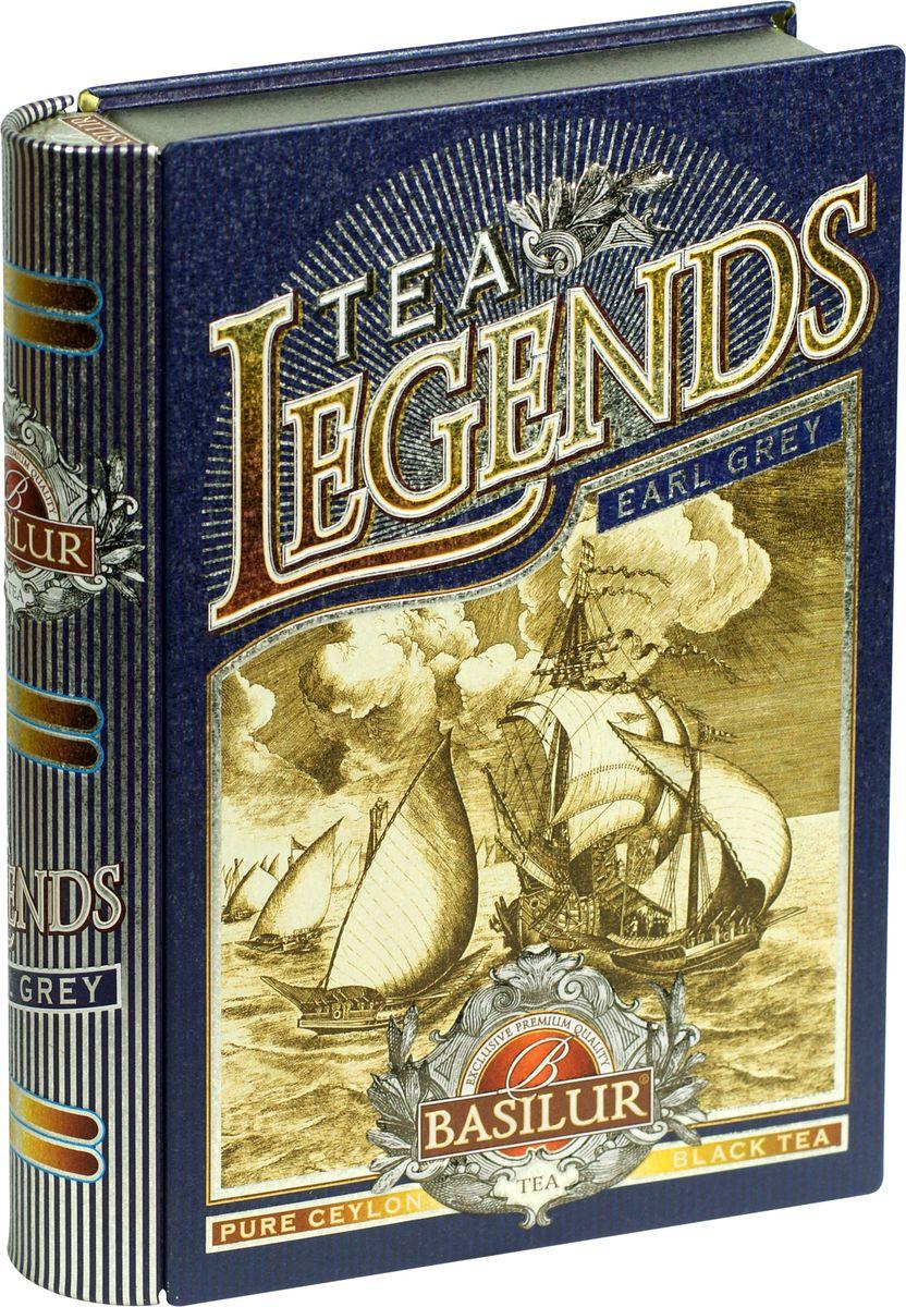 Basilur Legends Earl Grey черный листовой чай, 100 г (жестяная банка)