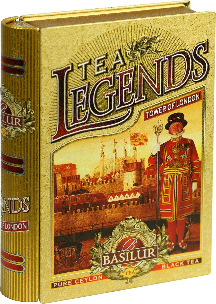 Basilur Legends Tower of London черный листовой чай, 100 г (жестяная банка)70887-00Чай чёрный цейлонский байховый листовой Basilur Legends Tower of London.Basilur представляет вам богатый черный цейлонский чай Legends Tower of London, который украшал королевские чайные традиции.