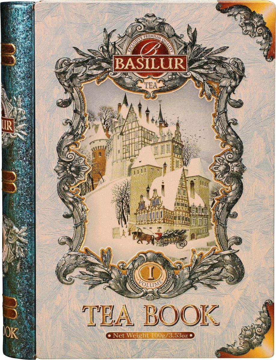 Basilur Tea Book I черный листовой чай, 100 г (жестяная банка) чай basilur чай basilur чайная книга том 1 tea book i 1 книга