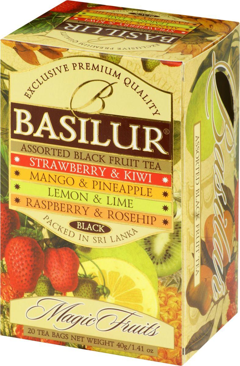 Basilur Assorted Magic Fruits черный чай в пакетиках, 20 шт чай basilur basilur чайная шкатулка павлония