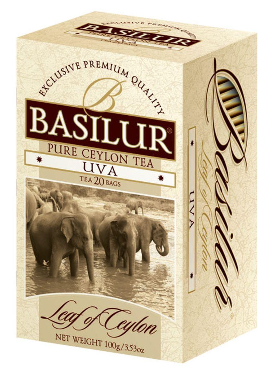 Basilur Uva OP черный чай в пакетиках, 20 шт чайники и кофейники на кухню basilur