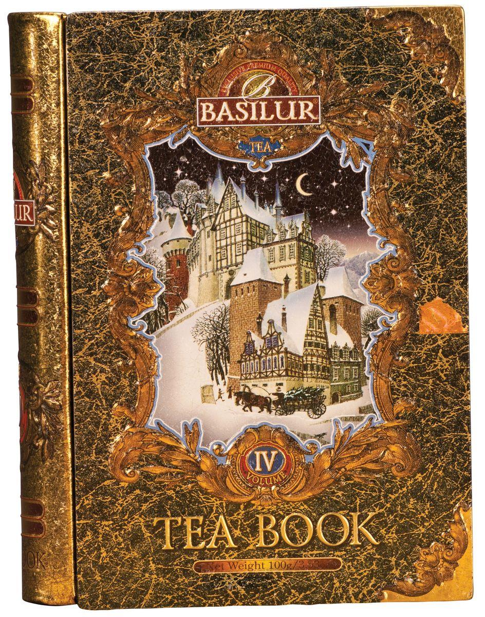 Basilur Tea Book IV черный листовой чай, 100 г (жестяная банка) чай basilur чай basilur чайная книга том 1 tea book i 1 книга