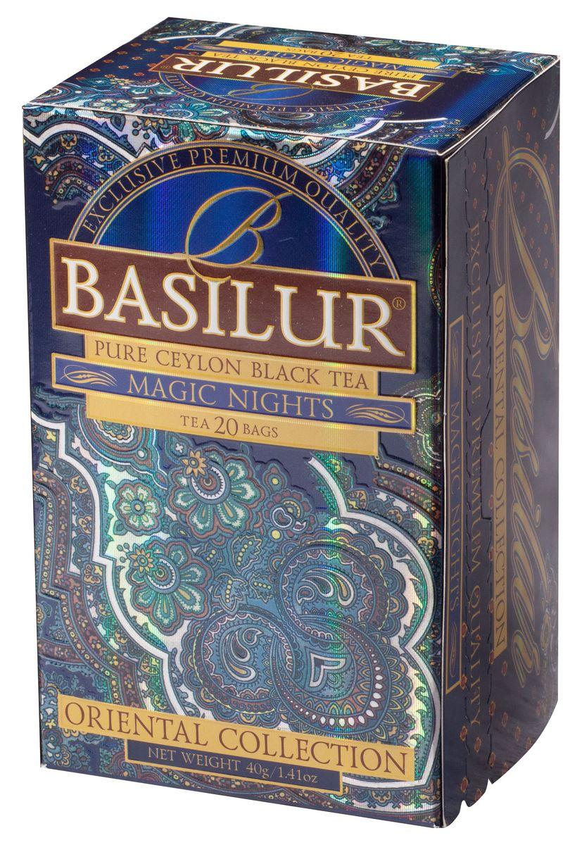 Basilur Magic Nights черный чай в пакетиках, 20 шт чайники и кофейники на кухню basilur