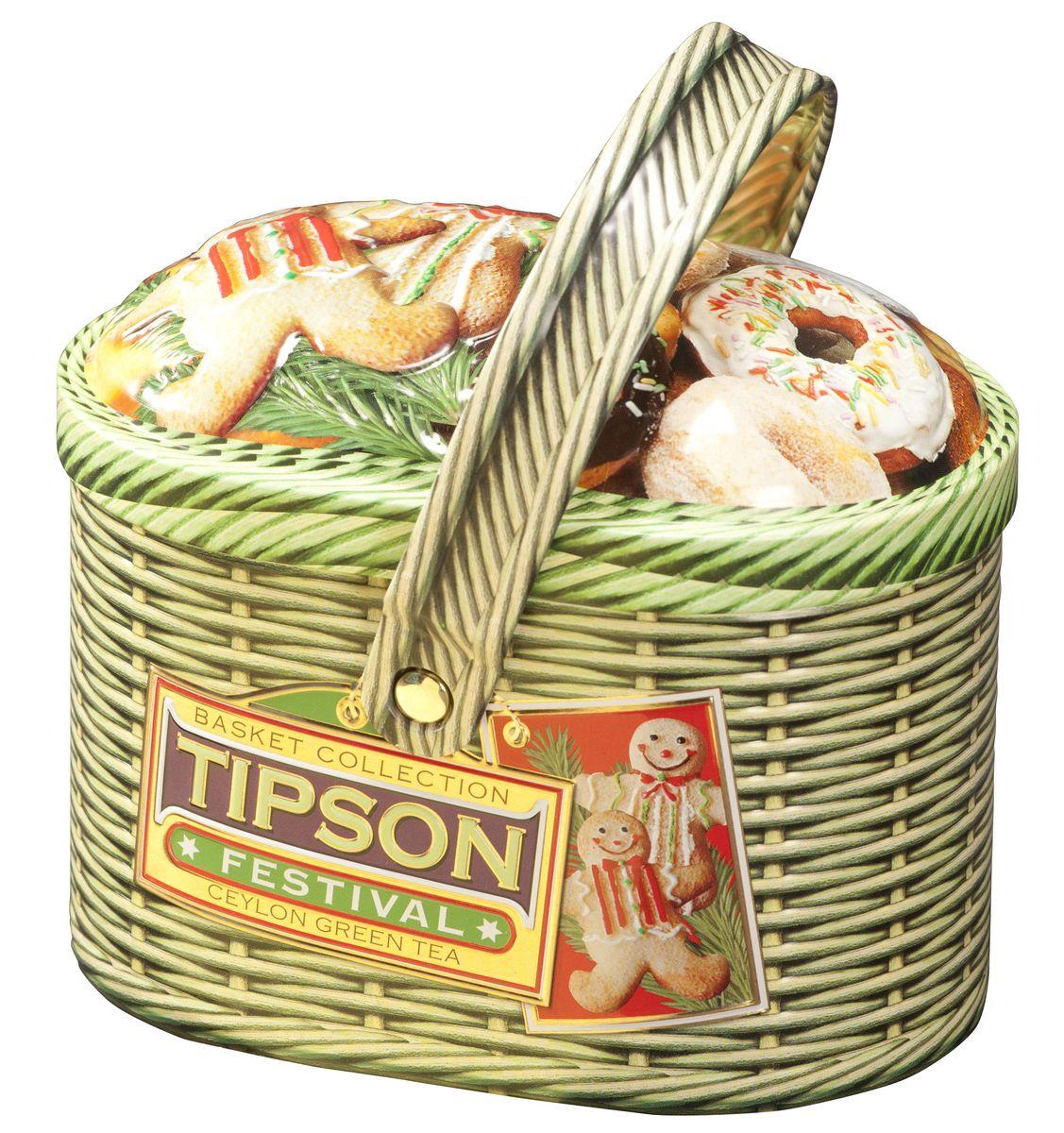 Tipson Festival зеленый листовой чай, 100 г (жестяная банка) tipson империал 3 чайный набор стеклянный чайник и чай 50 г