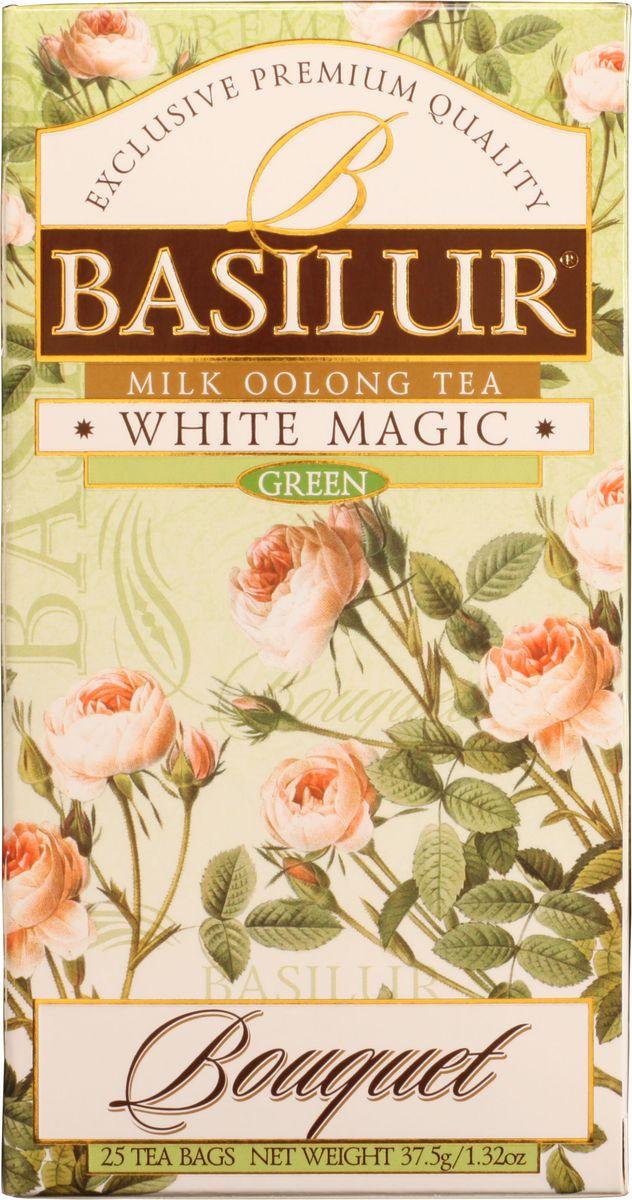 Basilur White Magic зеленый чай в пакетиках, 25 шт70627-00Чай зелёный китайский байховый мелколистовой Basilur White Magic с молочным ароматом в пакетиках с ярлычками для разовой заваркиЧай Basilur White Magic - это уникальное сочетание молочного зелёного чая улун (Oolong), который составляет основу старинной традиционной рецептуры приготовления напитка восхитительного вкуса и аромата.