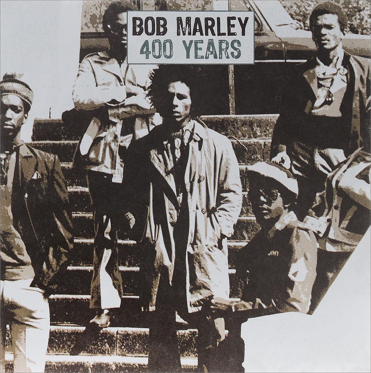 Bob Marley. 400 Years