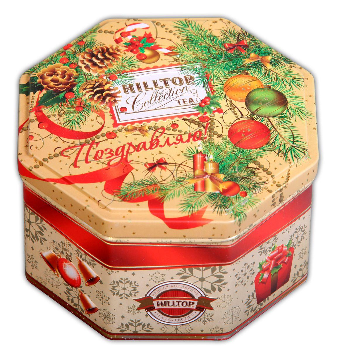 Hilltop С Новым годом Королевское золото черный листовой чай, 150 г hilltop с рождеством праздничный черный листовой чай 150 г