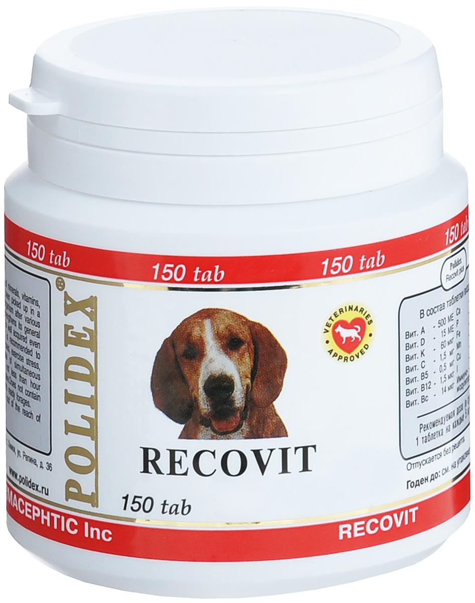 Витамины для собак Polidex Recovit, 150 шт глюкованс таблетки 500 мг 5 мг 30 шт