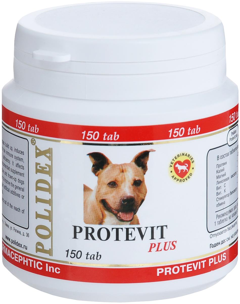 Витамины для собак Polidex Protevit plus, 150 шт витамины для собак polidex gelabon plus 150 шт