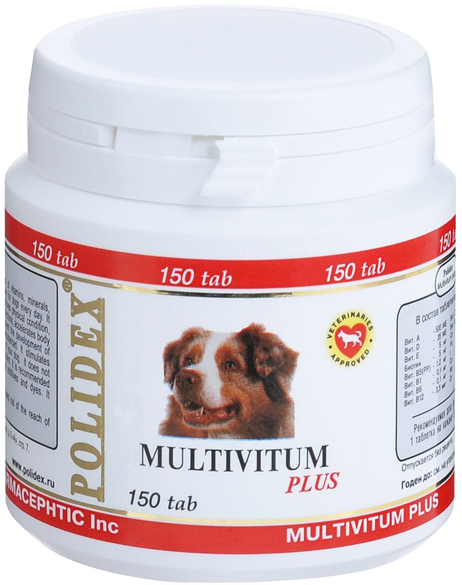 Витамины для собак Polidex Multivitum plus, 150 шт коапровель таблетки 150 мг 12 5 мг 28 шт