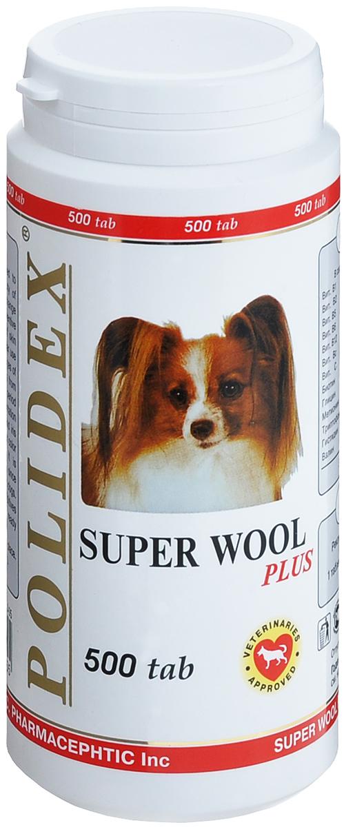 Витамины для собак Polidex  Super Wool plus , 500 шт - Ветеринарная аптека