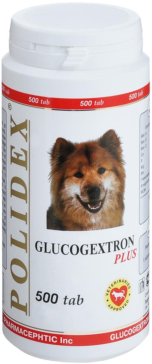 Витамины для собак Polidex  Glucogextron plus , 500 шт - Ветеринарная аптека