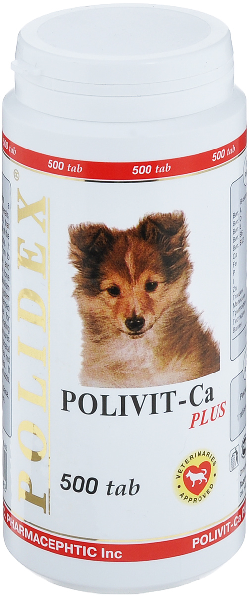 Витамины для собак Polidex Polivit-Ca plus, 500 шт глюкованс таблетки 500 мг 5 мг 30 шт