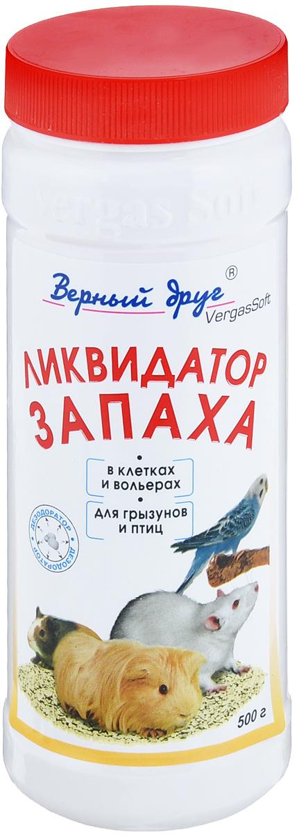 Ликвидатор запаха в клетках и вольерах для грызунов и птиц Верный друг, 500 г корм вака высокое качество просо для птиц и грызунов 500 гр