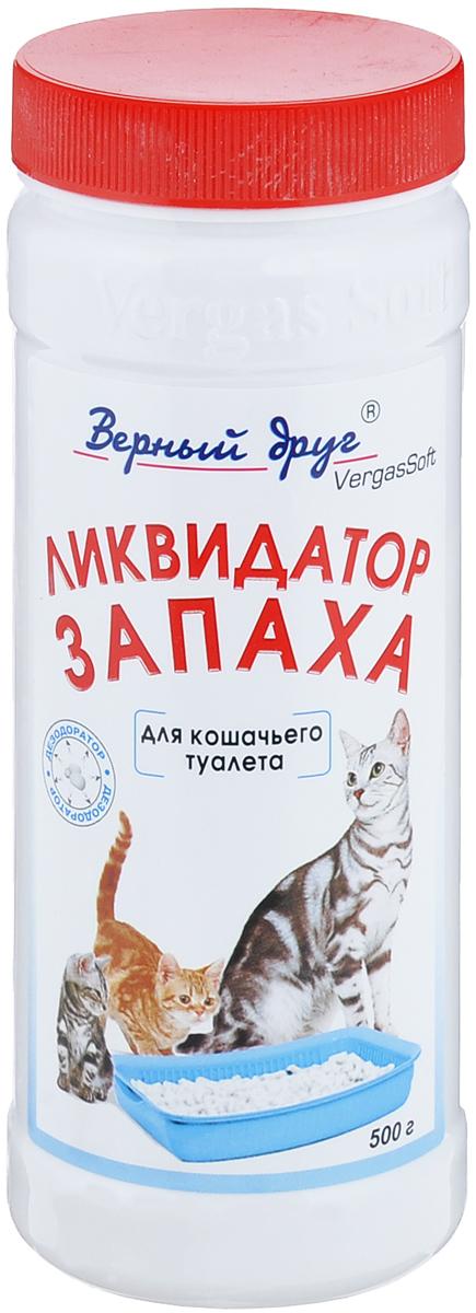 Ликвидатор запаха для кошачьего туалета