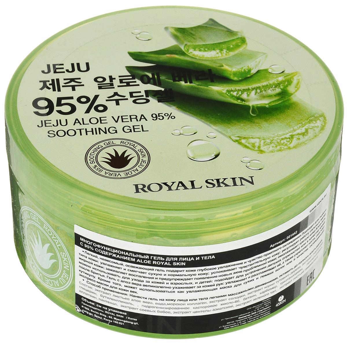 Royal Skin Многофункциональный гель для лица и тела с 95% содержанием Aloe, 300 мл1442Многофункциональный гель с экстрактом алоэ вера, который оказывает увлажняющий, успокаивающий, тонизирующий эффект. Гель имеет легкую текстуру, поэтому быстро впитывается. Подходит для всех типов кожи, в том числе и для обезвоженной. Отличное средство после пребывания на солнце. Гель содержит 95% экстракт алоэ, поэтому кожа увлажняется мгновенно.Гель многофункционален, поэтому его можно применять в качестве увлажняющего крема для лица и тела, маски для волос и для лица, в качестве первой помощи при солнечных ожогах, крема для рук и ногтей. Не содержит триэтаноламина, искусственных красителей, минеральных масел, парабенов, животных жиров, бензофенона.