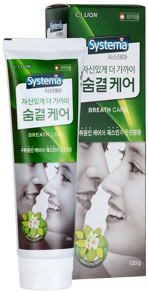 CJ Lion Зубная паста Dentor Systema уход за дыханием, 120 г114163Зубная паста «Dentor systema» обладает приятным ароматом жасимна. Обеспечиваетполный уход за полостью рта, предотвращая появление неприятного запаха. Благодарякомпонентам входящим в состав оказывает профилактическое действие против заболеванийдесен, гингивита, пародонтита.