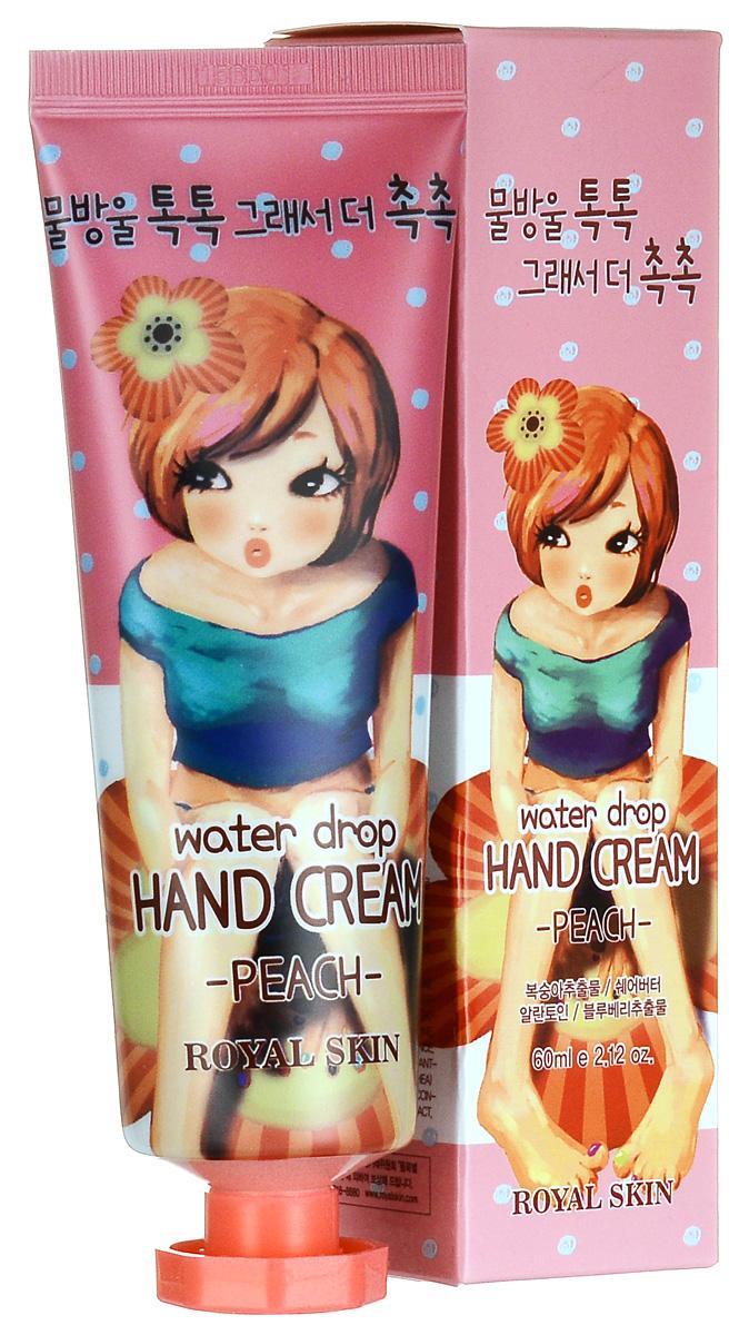 Royal Skin Тающий крем для рук Water Drop с экстрактом персика, 60 мл косметические маски royal skin увлажняющие перчатки для рук aromatherapy lavender х 2 шт