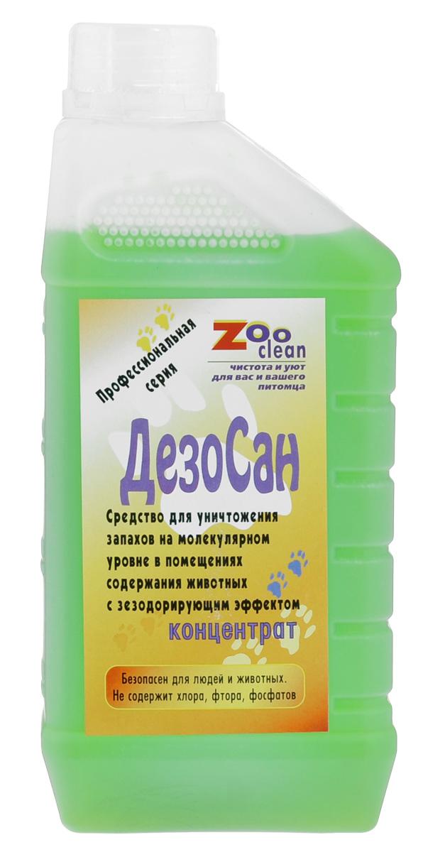 Средство для уничтожения запахов Zoo Clean ДезоСан, 1 л уничтожитель запаха моющий zoo clean зоосан 1 л