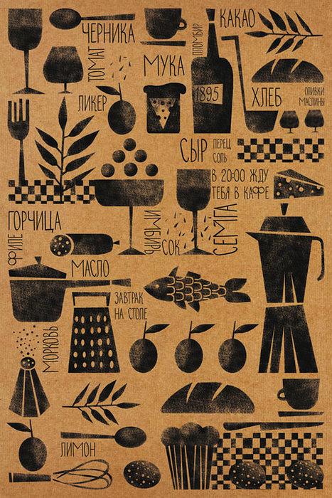 """Оригинальная дизайнерская открытка """"Время обеда"""" выполнена из плотного матового картона. На лицевой стороне расположена репродукция картины художника Екатерины Горбачёвой. На задней стороне имеется поле для записей.  Такая открытка станет великолепным дополнением к подарку или оригинальным почтовым посланием, которое, несомненно, удивит получателя своим дизайном и подарит приятные воспоминания."""