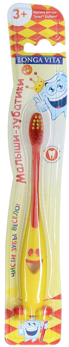 Детская зубная щетка LONGA VITA FOR KIDS Малыши-зубатики S-142, цвет: желтый/красный