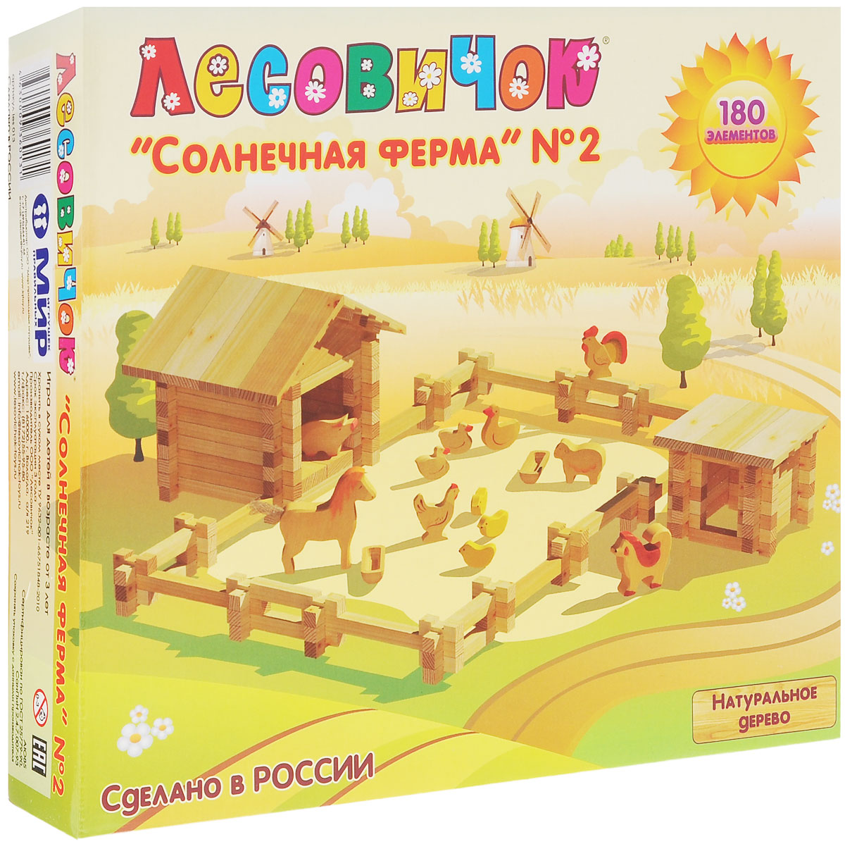 Лесовичок Конструктор Солнечная ферма №2