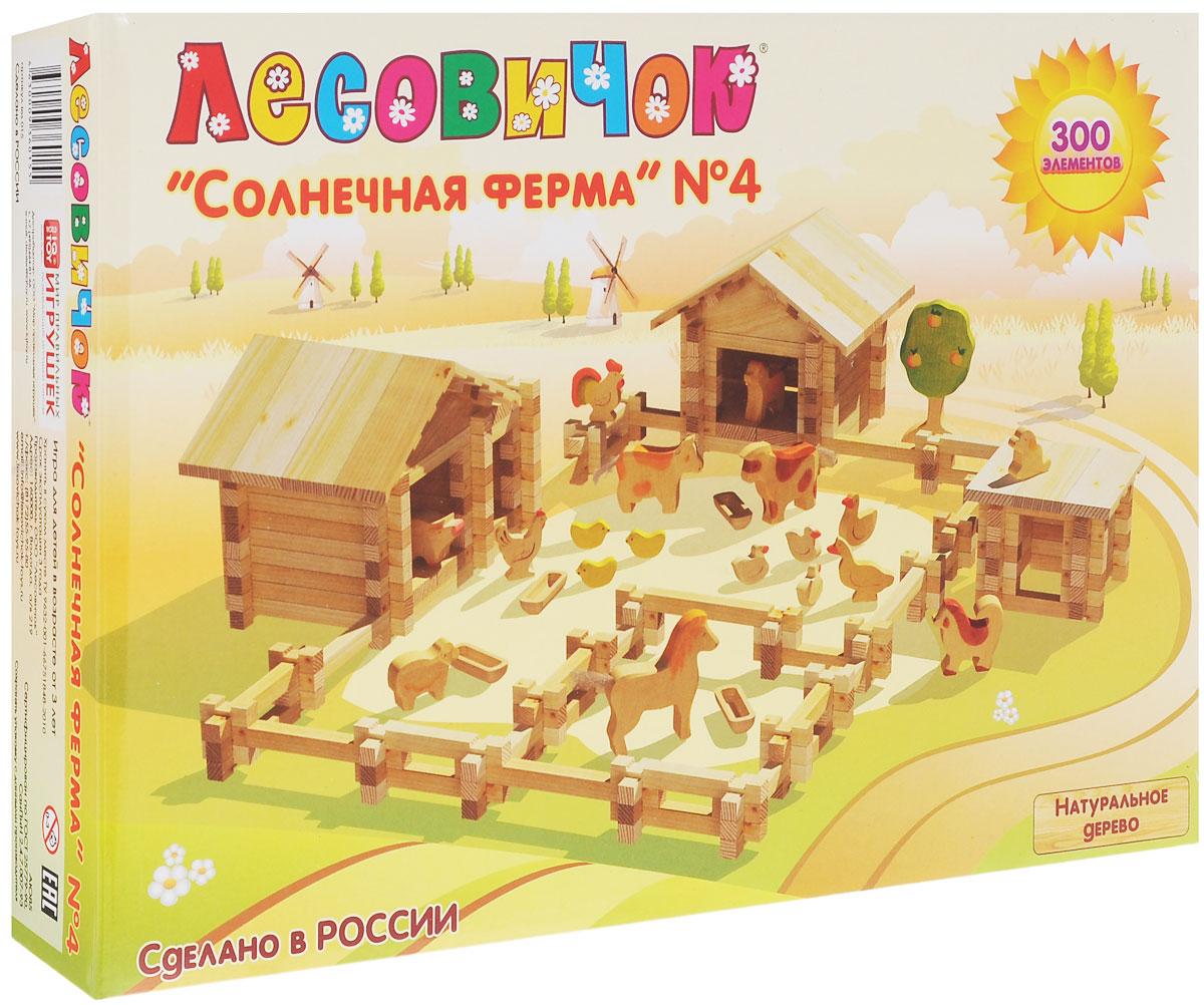 Лесовичок Конструктор Солнечная ферма №4