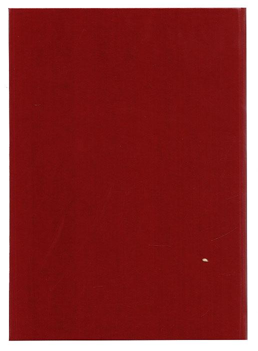 Общая эстетикаUDC420382Прижизненное издание.Москва, 1921 год. Государственное издательство.Новодельный переплет.Сохранность хорошая.Цель этой книги - дать общий очерк системы эстетики, как критической науки о ценностях. Тем самым предлагаемый опыт с самого началастановится на почву, подготовленную для эстетической науки Кантом. Кант сумел окончательно установить самостоятельность эстетическойобласти и обозначить ее границы, но, несмотря на некоторые высоко ценные намеки, он не дал настоящего определения ее содержания и еезначения. Это с большим рвением старалась выполнить позднейшая немецкая эстетика с Шиллера до Гегеля и Ф. Т. Фишера; но при этомкритическая рассудительность, несомненно, утрачивалась все более и более; когда же после крушения системы Гегеля возникла большаяосторожность, вместе с тем наступила, к сожалению, и поразительная анархия мышления.Потребовалась серьезная работа целого поколения исследователей, чтобы только вполне выделить и отработать критическое зерно из творениявсей жизни Канта. Лишь в настоящее время стало возможным приступить к необходимому восполнению критицизма со стороны содержания, безопасения утерять строгую прочность критической основы.