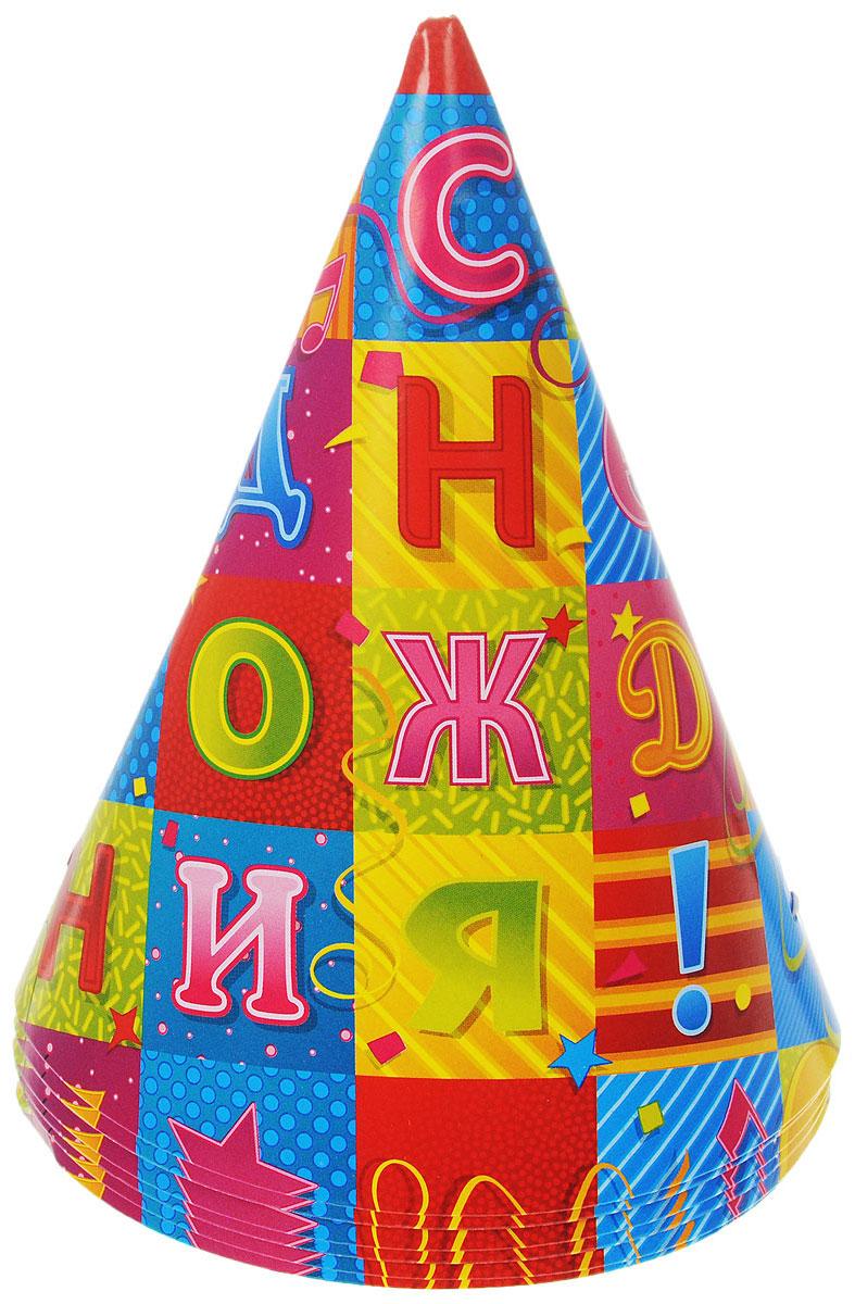 Веселая затея Колпак  С днем рождения: Мозаика , 6 шт -  Колпаки и шляпы