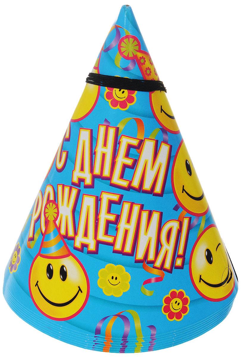 Веселая затея Колпак  С днем рождения: Улыбки , 8 шт -  Колпаки и шляпы