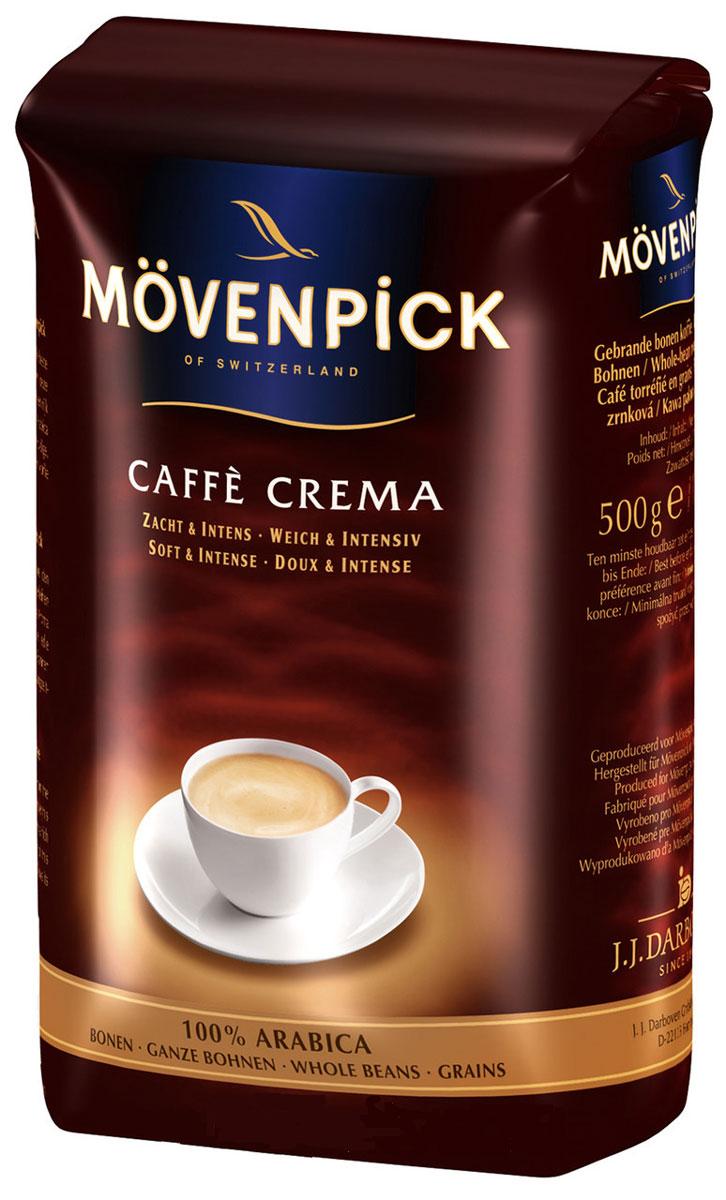 Movenpick of Switzerland Cafe Crema кофе в зернах, 500 г dallmayr crema d oro кофе в зернах 500 г